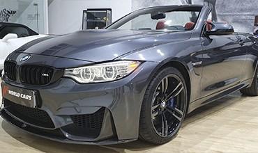 BMW M4 Cabrio M-Performance Carbon, año 2015. 50.500 €. TODO INCLUIDO.